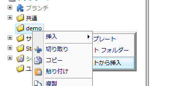 2012101207_01