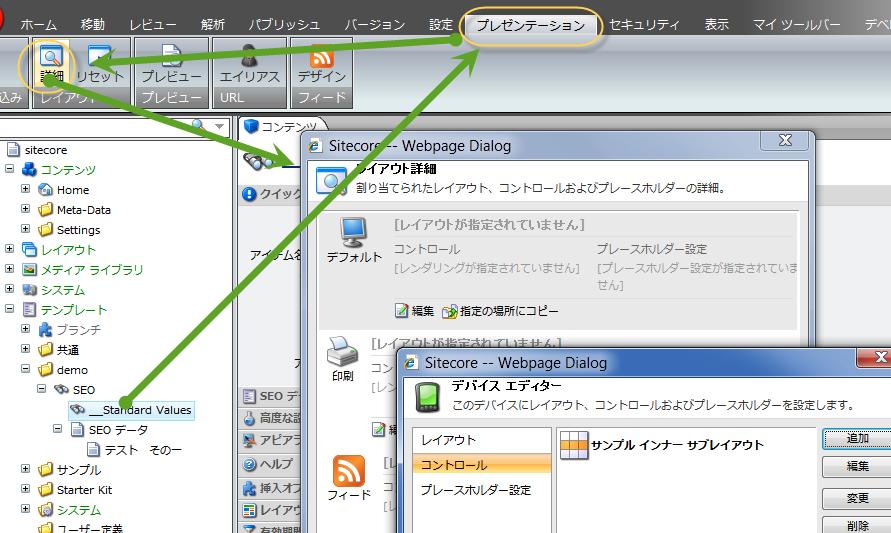 2012101207_09
