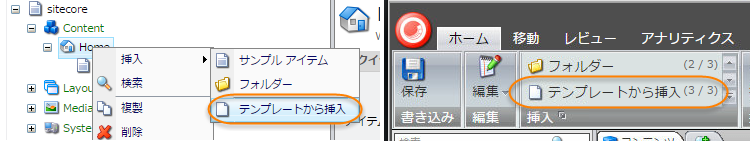 20141215_01